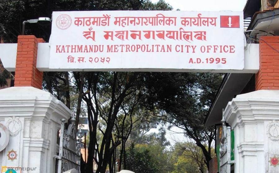 काठमाडौंका सबै विद्यालयलाई पुनः सञ्चालनको अनुमति